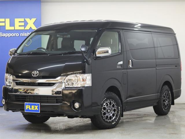 トヨタ FLEX Ver5内装架装 フルフラット ナビ フリップ