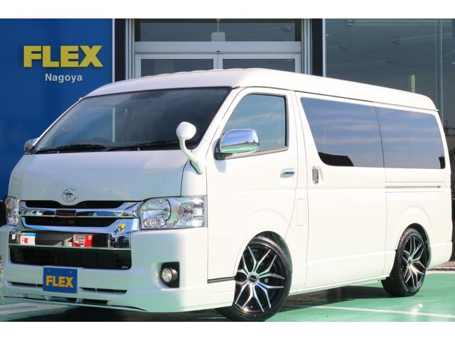 トヨタ ハイエースワゴン GL FLEXオリジナル内装Ver2 内外装フルカスタム