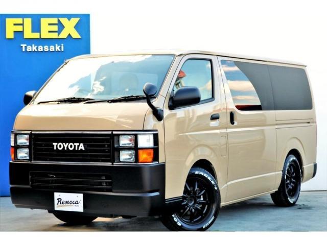 トヨタ ロングスーパーGL 2.0ガソリン 2WD ボルドー 4型 1.5インチローダウン フロントスポイラー LEDヘッドライト 16インチアルミ ナスカータイヤ LEDテール シートカバー メモリーナビ 地デジTV ETC