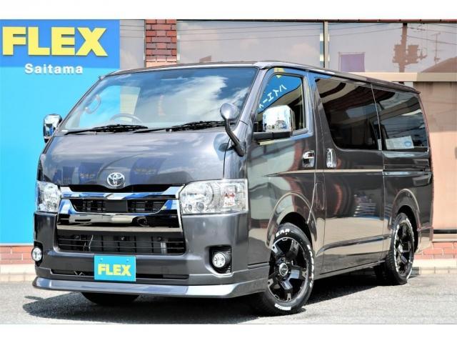 トヨタ スーパーGL ダークプライムII FLEXコンプリートカスタム新型クリーンディーゼル2WD