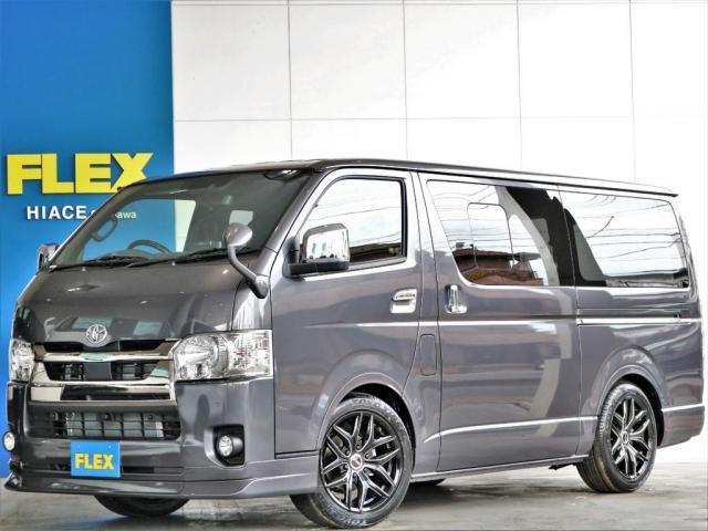 トヨタ スーパーGL ダークプライムII FLEXベッドキット ブルーレイ再生パナソニック10インチナビ ローダウン アルミホイール LEDテールランプ FLEXカスタム