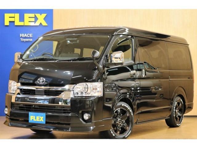 トヨタ GL パーキングサポート FLEX Ver.2