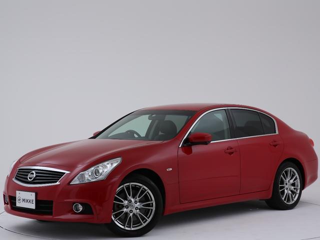 日産 スカイライン 250GT タイプS ワンオーナー/禁煙/ユーザー様買取り車両