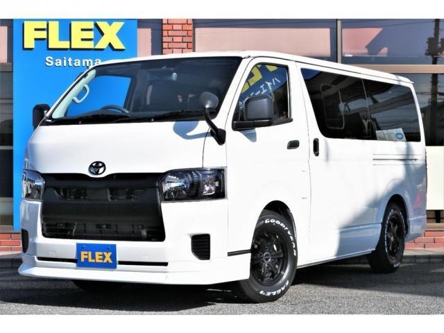 トヨタ ロングDX GLパッケージ FLEXオリジナル ブラックコンプリートカスタム