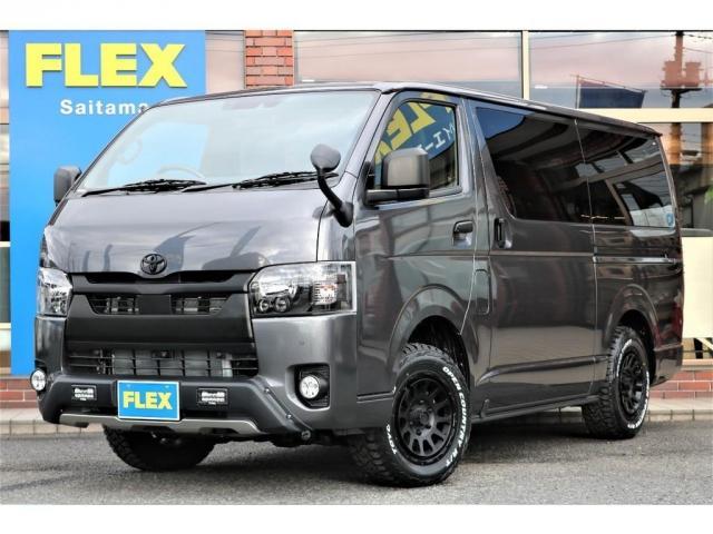 トヨタ スーパーGL ダークプライムII ロングボディ 特別仕様車 FLEXオリジナルBLACKコンプリートカスタム