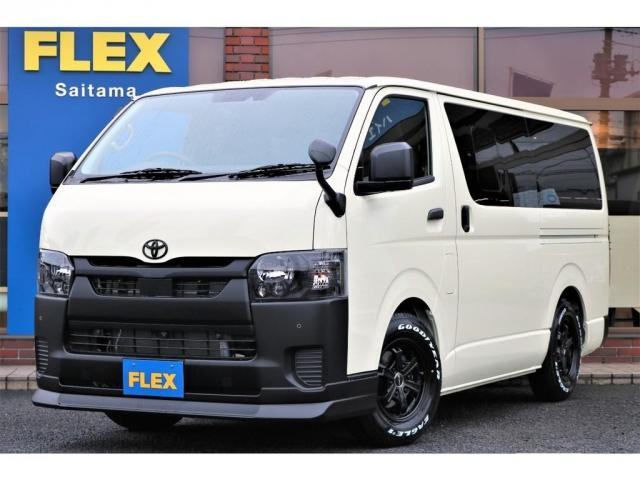 トヨタ ロングDX GLパッケージ 新型ハイエースバンGLパッケージ FLEXさいたまオリジナルカスタム ブラックシリーズ
