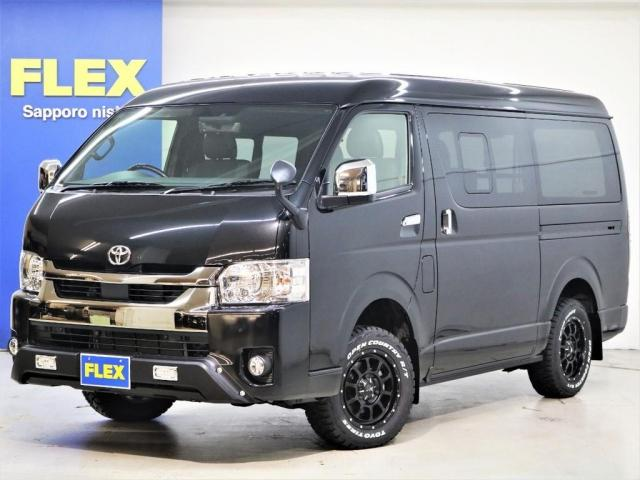 トヨタ スーパーGL ダークプライムII FLEX増しリーフ ベッド フリップダウン