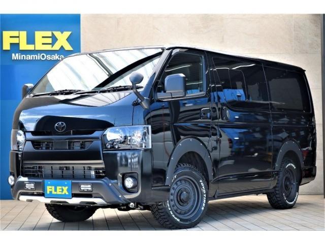 トヨタ ハイエースバン スーパーGL ダークプライムII ロングボディ パーキングサポート FLEXブラックエディション ナビETC付き