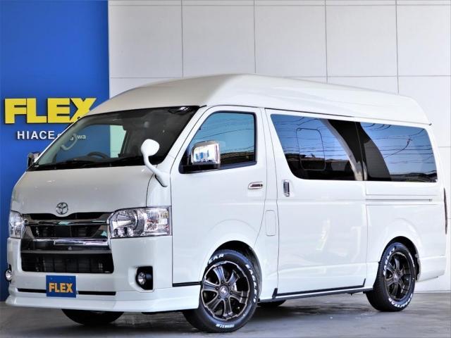 トヨタ ハイエースバン DX ロング GLパッケージ FLEX NH-タイプ2 キャンピング サブバッテリー ビルトイン冷蔵庫 FLEXオリジナルのシンプルキャンピング