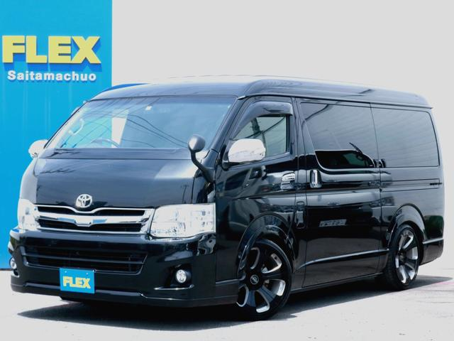 トヨタ ハイエースワゴン GL 買取直販 内装架装済 トリプルナビ