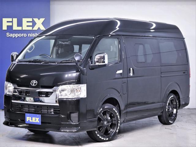 トヨタ DX ロング GLパッケージ パノラミックビュー デジタルインナーミラー リアヒータークーラー FLEXキャンピング NH-TYPE2 冷蔵庫 サブバッテリー 外部充電 FFヒーター 8人乗り8ナンバー
