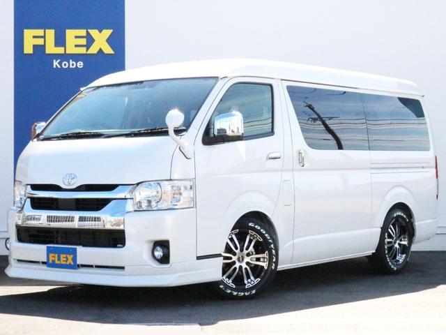 トヨタ  FLEXシートアレンジVer3 3人掛けベンチシート2脚搭載 10人乗りカスタム フルフラット車中泊モード リクライニングモード 後ろ向き対座モード インテリアパネル コンビハンドル&シフトノブ