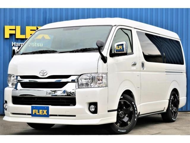 トヨタ ハイエースワゴン GL FLEXオリジナル内装架装Ver1 床貼り施工 ナビ ビルトインETC PVM全方位カメラ FLEXオリジナルスポイラー ローダウン FLEXオリジナルオーバーフェンダー FLEXオリジナルホイール