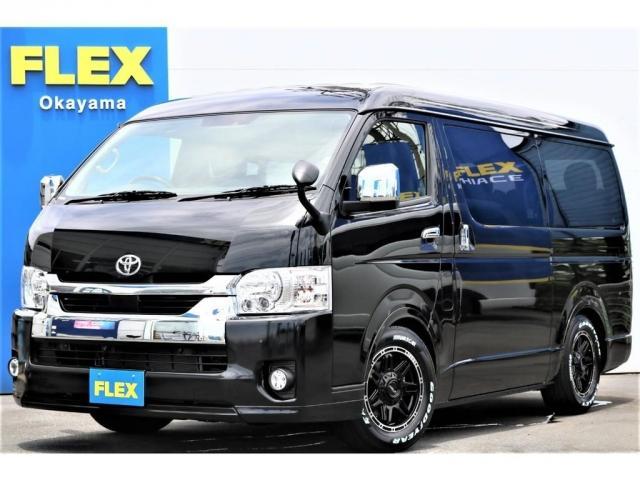 トヨタ GL ロング 新車 ワゴンGL FLEX内装架装VER.1 トヨタセーフティセンス パワースライドドア LEDヘッドランプ パノラッミックビューモニター デジタルインナーミラー ステアリングスイッチ