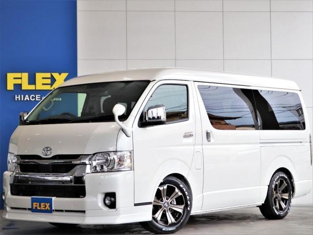 トヨタ ハイエースワゴン GL FLEXスタンダートパッケージ ナビ フリップダウンモニター デジタルインナーミラー パノラミックビューモニター