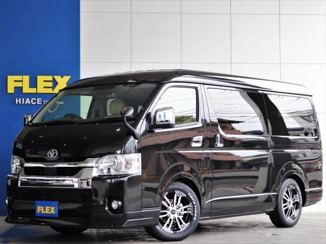 トヨタ  GL ロング FLEXスタンダートパッケージ パノラミックビューモニター デジタルインナーミラー パワースライドドア 全席シートカバー ナビ フリップダウンモニター