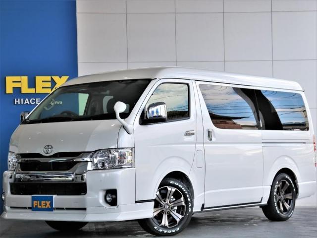 トヨタ GL バージョン1内装架装 FLEXカスタム 4WD寒冷地仕様 フローリング ベッドキット テーブルキット ナビ 後席モニター パノラミックビューモニター デジタルインナーミラー