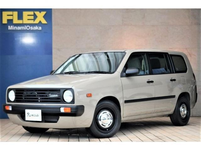 トヨタ TX FLEX EUROBOX ベージュペイント シートカバー