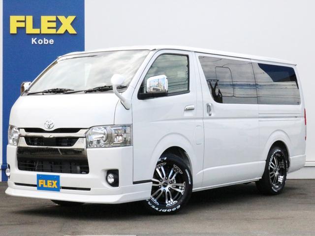 トヨタ スーパーGL ダークプライムII FLEX デルフィーノラインフロントリップスポイラー Delf02 17インチAW グッドイヤーナスカーホワイトレタータイヤ 1.5インチローダウン施工 両側パワースライドドア デジタルインナーミラー