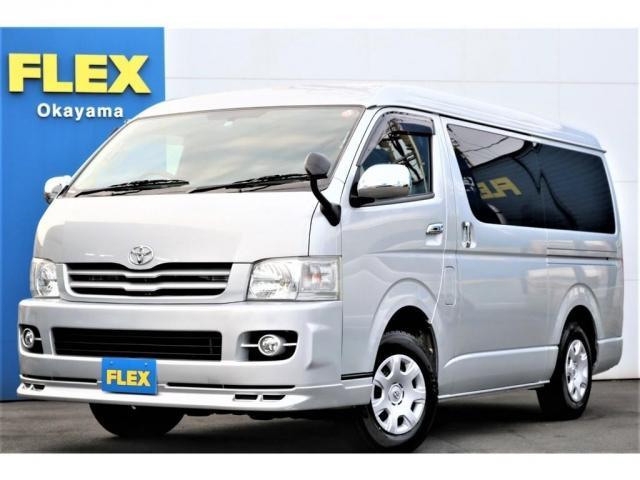 トヨタ ハイエースワゴン DX ロング 買取直販 ワンオーナー AERO TOURER 1型 ワゴン DX ガソリン 4WD パワースライドドア カラードバンパー 100Vアクセサリーコンセント スライドドア成型フルトリム