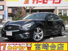 フーガ370GT タイプS 1オーナ買取車 純ナビ・TV・20AW
