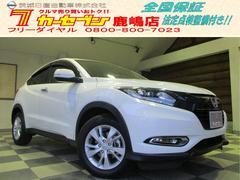 ヴェゼルX・ホンダセンシング ワンオーナー 純正ナビTV