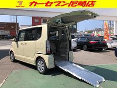 N BOX+G・Lパッケージ 車イス仕様車
