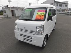 NV100クリッパーバンDX 4WD  ★5速マニュアル★ ★未使用車★