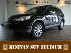 CR−VZX 4WD カロッツェリアフルセグナビTV バックモニター