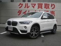 BMW X1xDrive25i xライン 4WD 黒革シート 純正ナビ