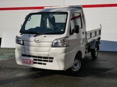 ハイゼットトラック多目的ダンプPTO 省力パック 5MT 4WD