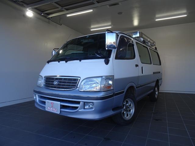 トヨタ デラックス ロング 4WD
