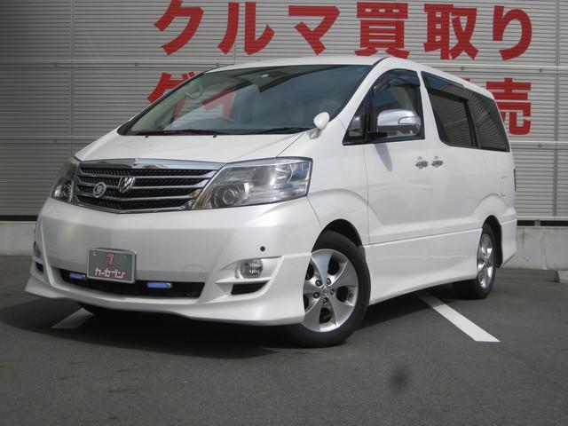 トヨタ AS プライムセレクション2 両電スラ フリップダウン