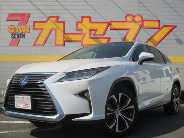 レクサス RX450h バージョンL本革Pシート シーケンシャル SR