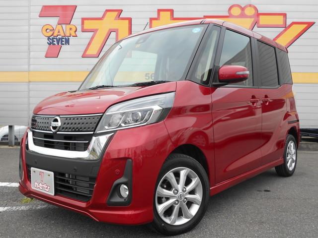 日産 ハイウェイスター X 当社元試乗車 新品ワンセグナビサービス