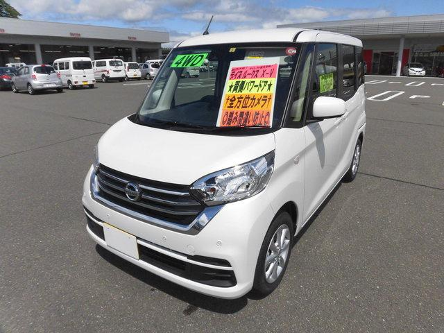 Photo of NISSAN DAYZ ROOX X V SELECTION / used NISSAN