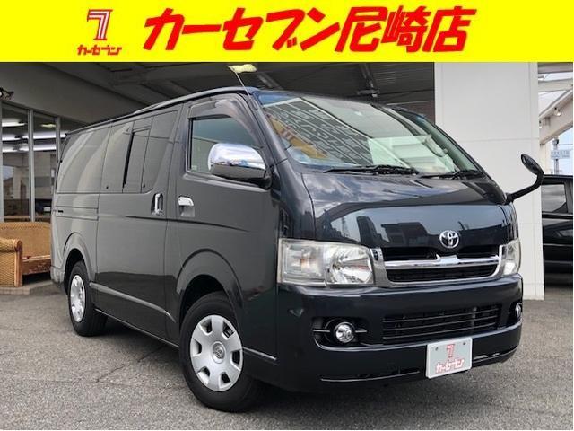 トヨタ ロングスーパーGL ナビ・ETC・VISIONセキュリティ