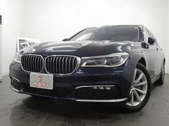 BMW740d xDrive エクゼクティブ4WD ディーゼル