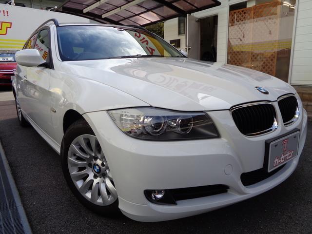 BMW 320iツーリング LCI コンフォートアクセス