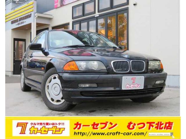 BMW 318 i 電動格納ミラー
