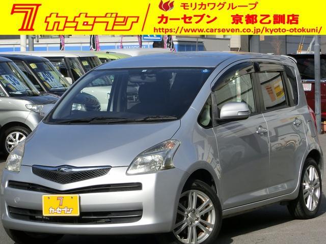 トヨタ G ナビ ETC 禁煙
