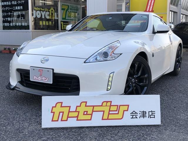 「日産」「フェアレディZ」「クーペ」「福島県」の中古車