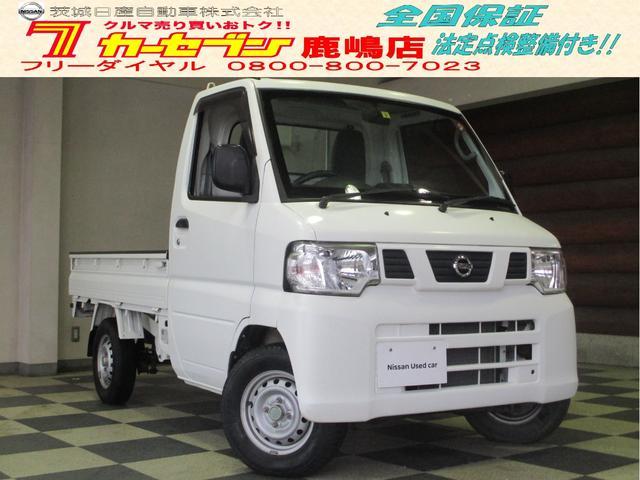 日産 NT100クリッパートラック SD ワンオーナー 2WD オートマ車