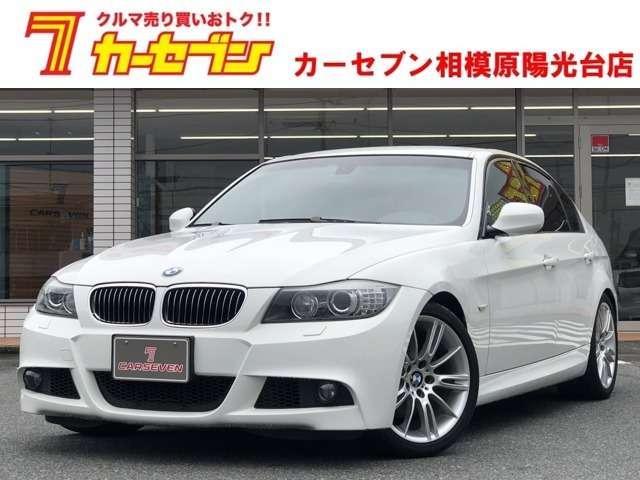 BMW 325i Mスポーツパッケージ 左ハンドル ETC