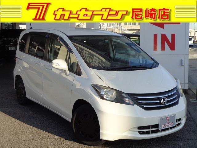 ホンダ G ジャストセレクション 3列シート・ナビ・TV・バックカメラ・HID