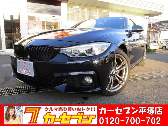 BMW 420iグランクーペ スタイルエッジxDrive 4WD ターボ レムスマフラー ブラック合皮シート パワーシート&シートヒーター 純正ナビ&バックモニター ACC 専用18インチアルミ ドラレコ パワーハッチドア