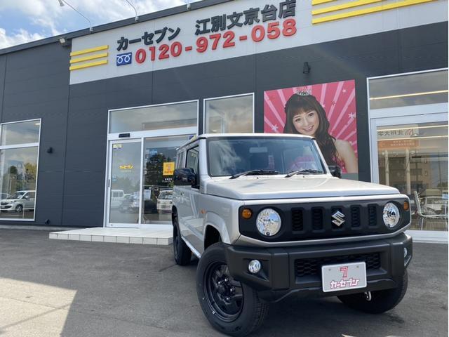 スズキ XL 4WD 5MT/未使用車/DAC/シートヒーター