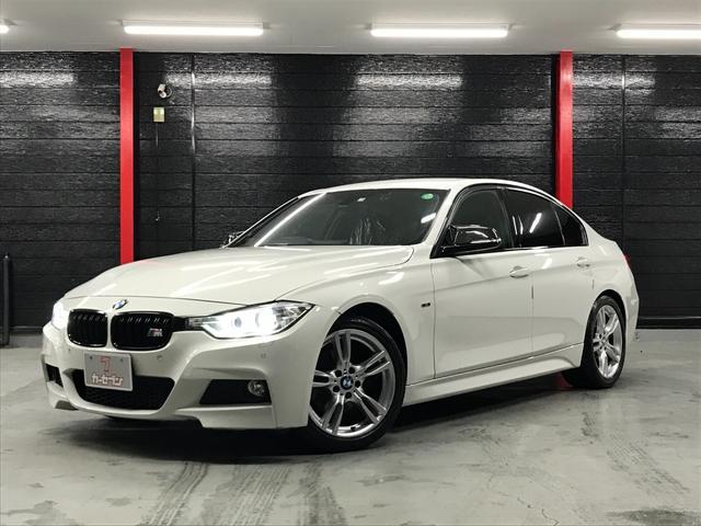 BMW 320d Mスポーツ ★アイドリングストップ★コーナーセンサー★ドラレコ★レーダー探知機★社外ウインカーミラーカバー(純正有り)★スペアキー