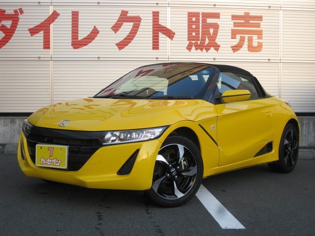 S660(ホンダ) α 中古車画像