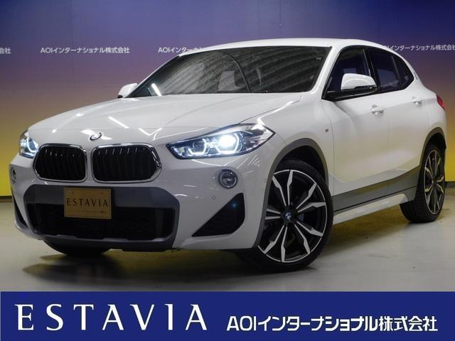 BMW xDrive 20i MスポーツX インテリジェントセーフティ 純正HDDナビ フルセグTV Bカメラ CD DVD USB BTオーディオ レザーシート シートヒーター パワーシート 純正20AW 衝突軽減ブレーキ ETC ISTOP